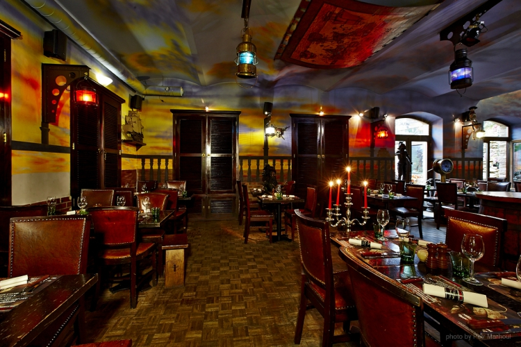 Restaurace a bistra la casa argentina ulice dlouh for Casa argentina